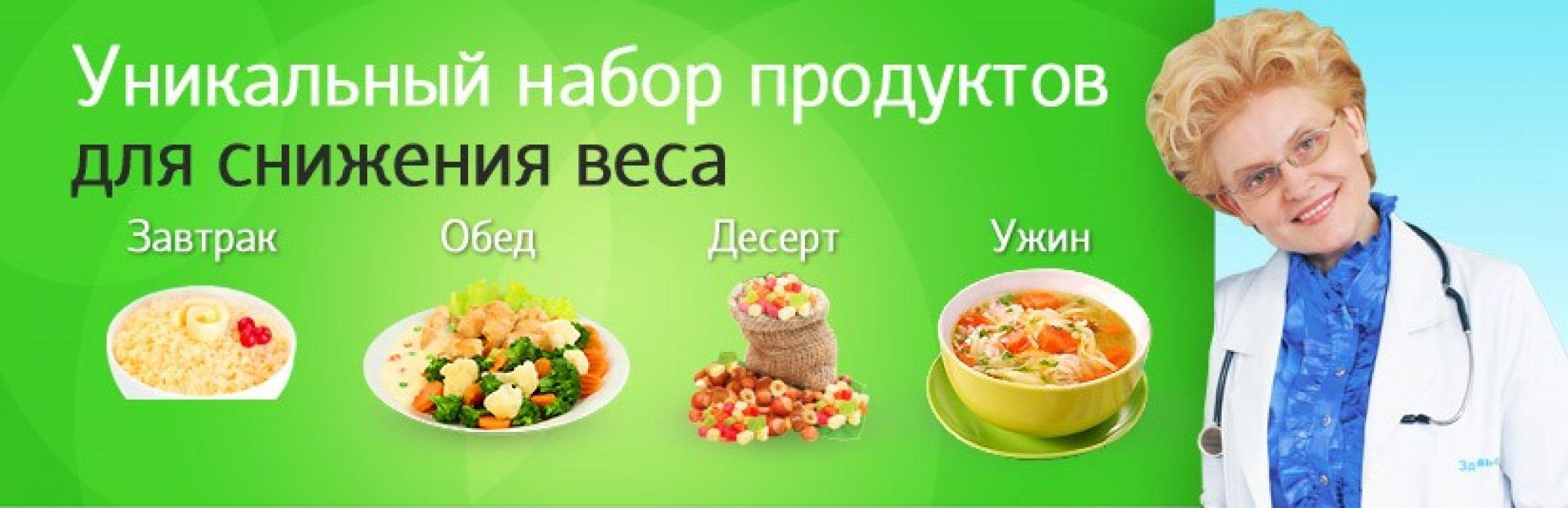 http://kkal.ru/wp-content/uploads/2016/02/7f9956a956acdab24e6269c760a62e8b.jpg